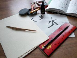 Chinesische Kalligrafie Handschrift Magazin