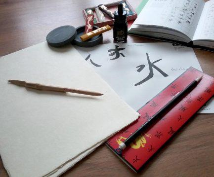 Die Kunst der Chinesischen Kalligrafie